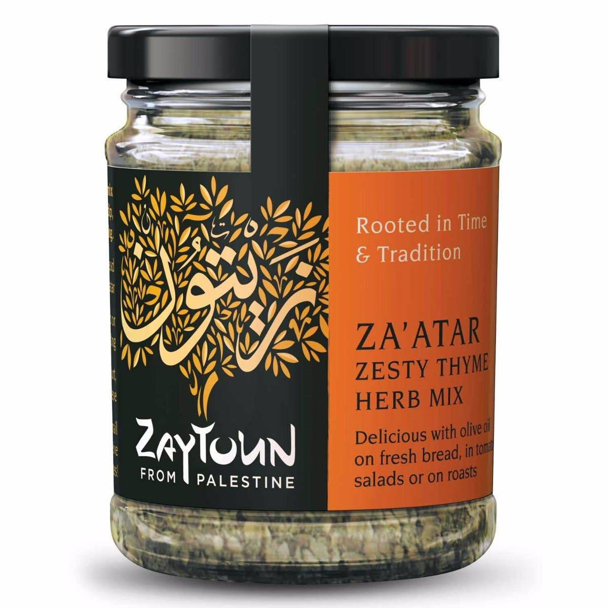 Zaytoun Za'atar Herb Mix (80g) SINGLE