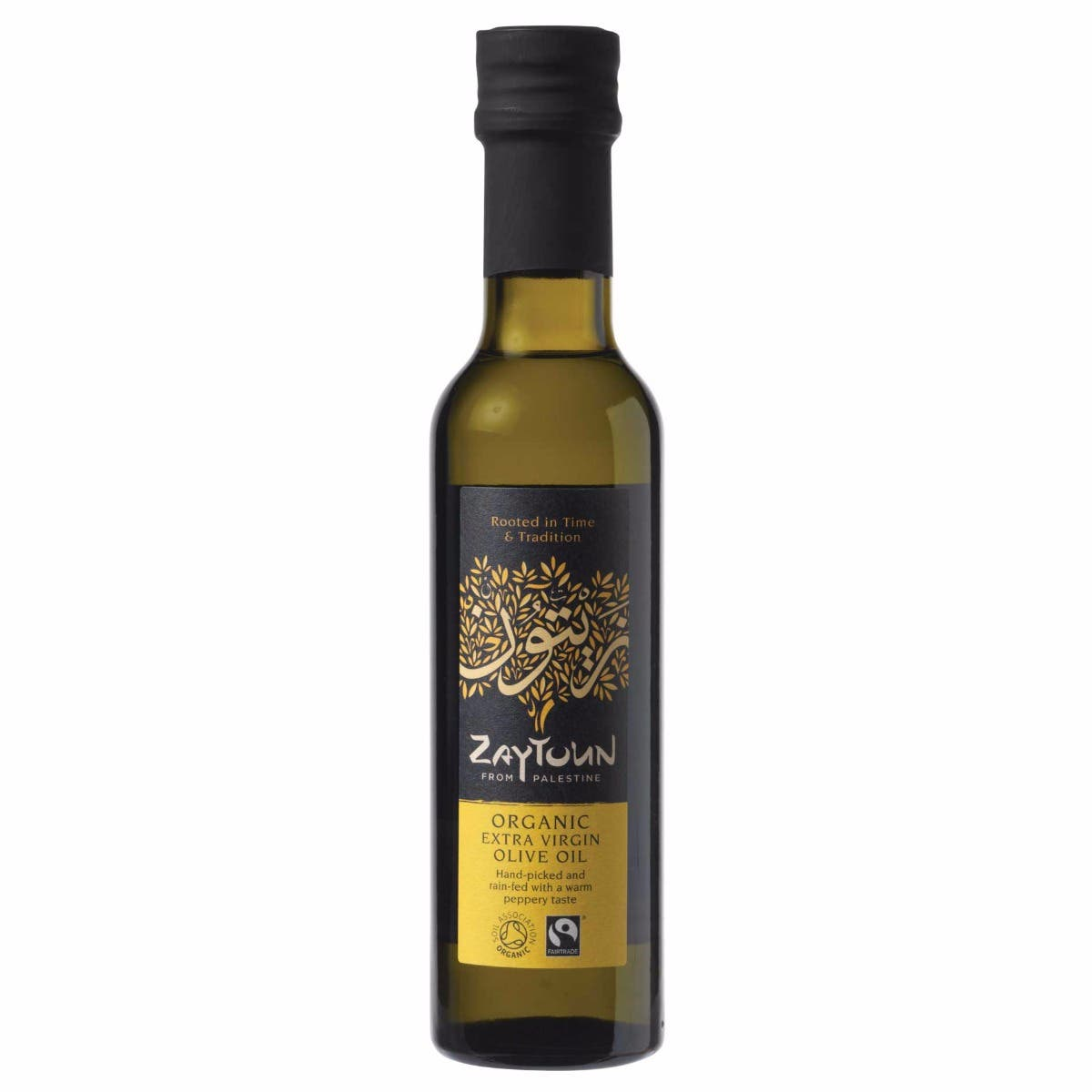 Zaytoun Organic Extra Virgin Olive Oil (250ml)